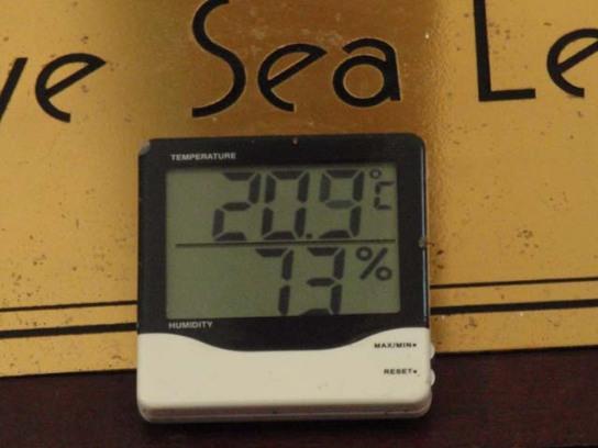 Suhu siang kat Cameron Highland
