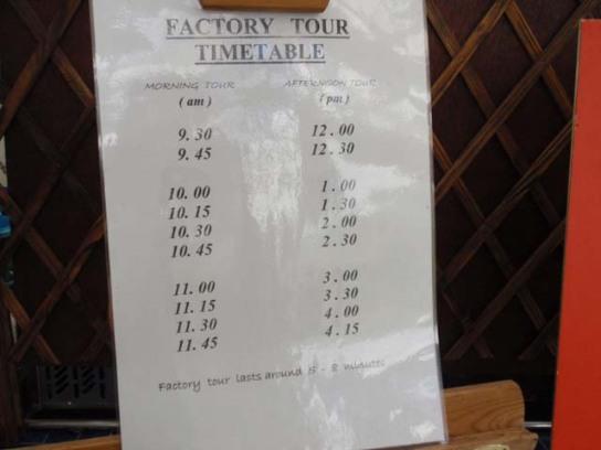 Jadual lawatan ke dalam kilang Boh di Sungei Palas, Ringlet