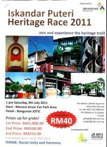Iskandar Heritage Race