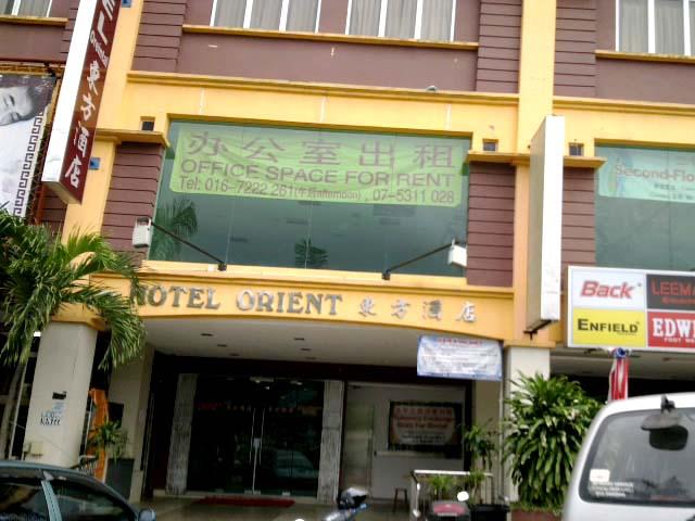 Hotel kota iskandar-paling hampir di Gelang Patah