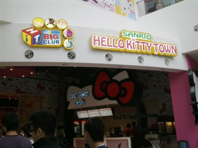 tempat-menarik-Johor Bahru-Hello-Kitty-Nusajaya-3