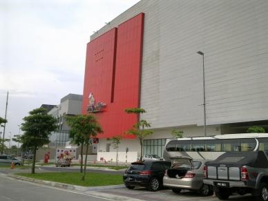 Bangunan-Hello-Kitty-Nusajaya,Johor Bahru