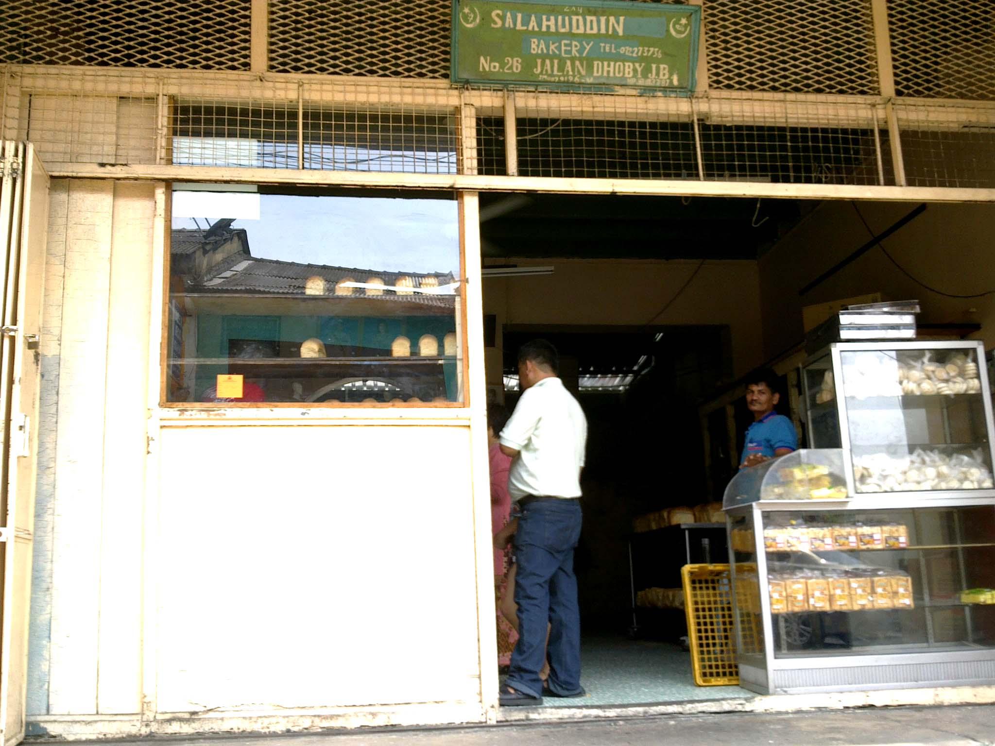 Kedai Roti Salahuddin (Salahuddin bakery) Jalan Dhoby