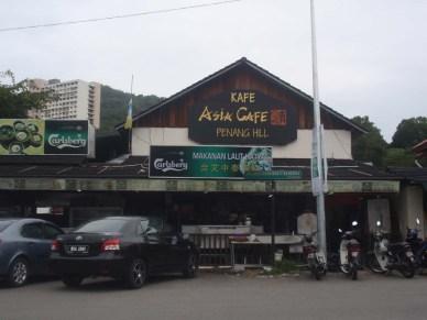 Tempat menarik di Pulau Pinang-Keretapi Bukit Bendera