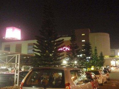 Jusco Aeon serta pusat bandar Bukit Indah di waktu malam yang hidup