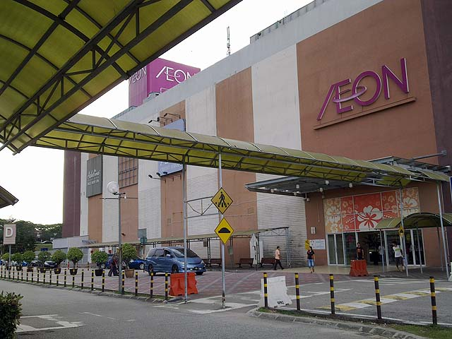 background of jusco aeon in malaysia History how it all started jaya jusco is set up in malaysia in 1984, jaya  jusco stores sdn bhd was established in malaysia, in response to the  malaysian.