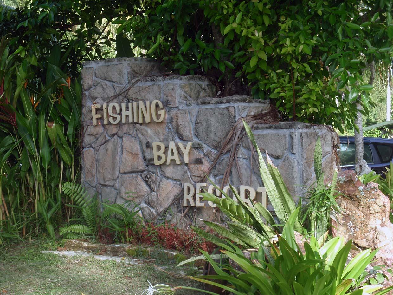 Air Papan Chalet Mersing Air Papan Chalet Fishing Bay