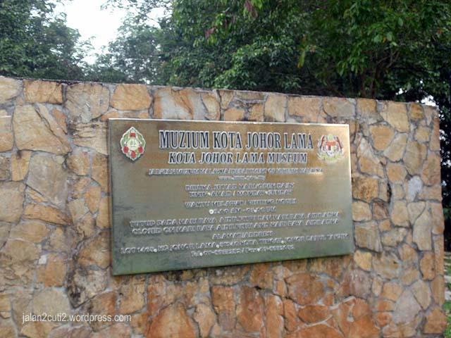 Plak Muzium Johor Lama