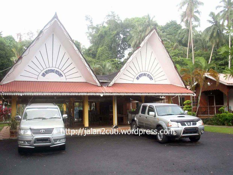 Air Papan, Chalet dan Resort : Dewan Makan Sri Mersing Resort
