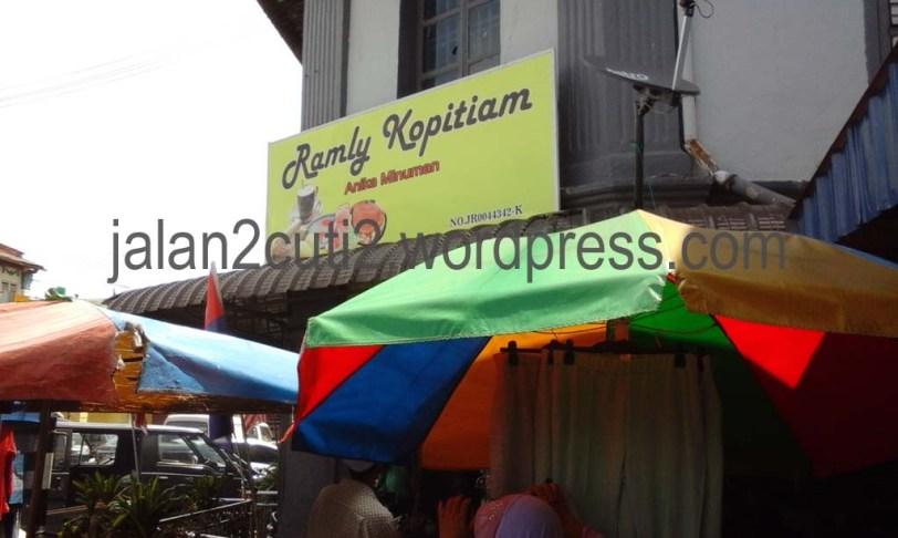 Tempat makan di Johor : Ramli Kopitiam, Batu Pahat.