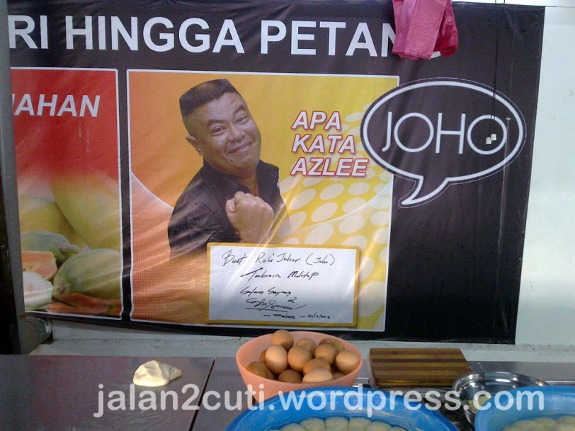 Tempat makan best di Johor Bahru, Rasa Rasa Johor