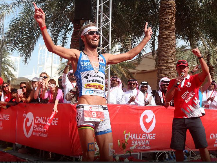 Temasya Sukan Iskandar Puteri Challenge 2016 : Triathlon di Tempat Menarik Dekat Johor Bahru