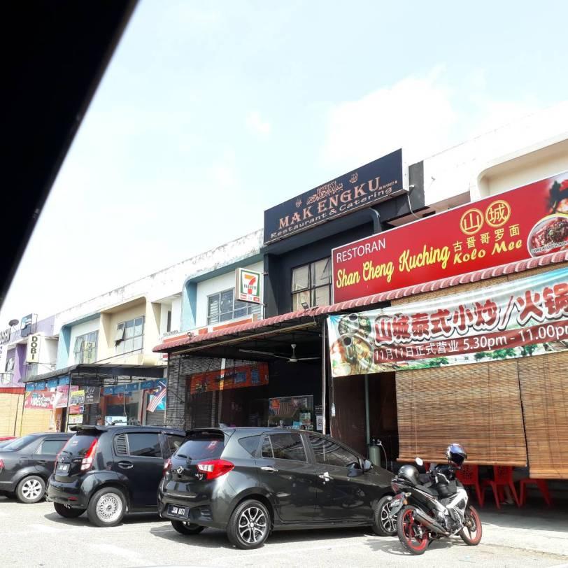 Tempat makan di Bandar Bukit Indah, Johor Bahru dekat Legoland, Malaysia : Mak Engku Restaurant and Catering