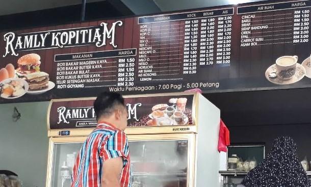 Tempat makan di Muar, Johor : Ramly Kopitiam, Bandar Bukit Gambir - Mee Rebus, Bukit Gambir